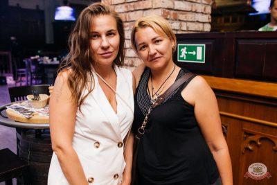 День именинника, 29 мая 2021 - Ресторан «Максимилианс» Челябинск - 32