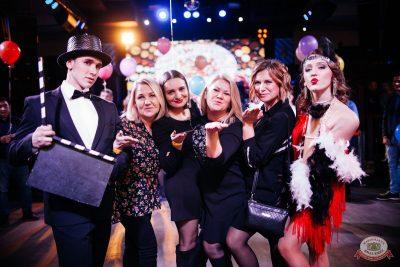 День именинника, 29 ноября 2019 - Ресторан «Максимилианс» Челябинск - 11