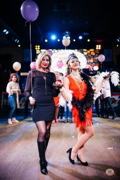 День именинника, 29 ноября 2019 - Ресторан «Максимилианс» Челябинск - 13