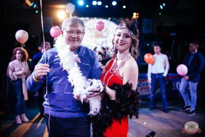День именинника, 29 ноября 2019 - Ресторан «Максимилианс» Челябинск - 16