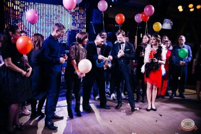 День именинника, 29 ноября 2019 - Ресторан «Максимилианс» Челябинск - 19