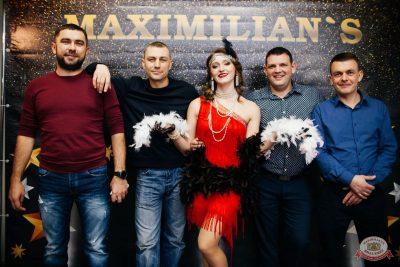 День именинника, 29 ноября 2019 - Ресторан «Максимилианс» Челябинск - 2