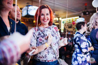 День именинника, 29 ноября 2019 - Ресторан «Максимилианс» Челябинск - 20