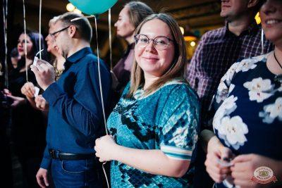 День именинника, 29 ноября 2019 - Ресторан «Максимилианс» Челябинск - 24