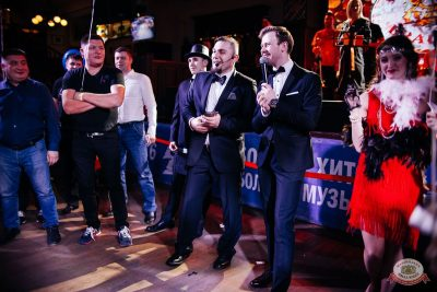 День именинника, 29 ноября 2019 - Ресторан «Максимилианс» Челябинск - 25