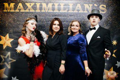 День именинника, 29 ноября 2019 - Ресторан «Максимилианс» Челябинск - 3