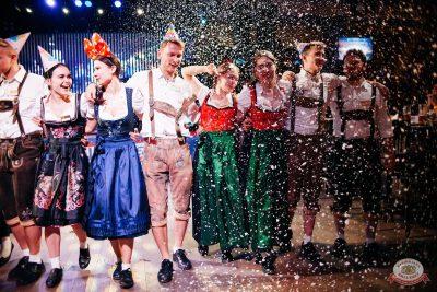День именинника, 29 ноября 2019 - Ресторан «Максимилианс» Челябинск - 30
