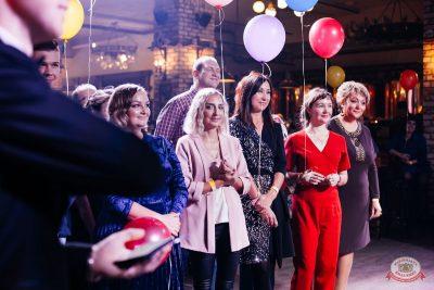День именинника, 29 ноября 2019 - Ресторан «Максимилианс» Челябинск - 33