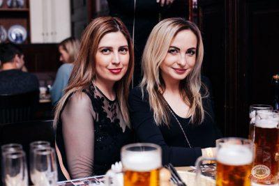 День именинника, 29 ноября 2019 - Ресторан «Максимилианс» Челябинск - 34