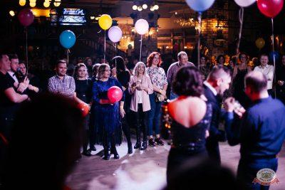 День именинника, 29 ноября 2019 - Ресторан «Максимилианс» Челябинск - 35