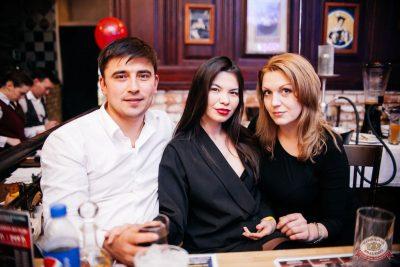 День именинника, 29 ноября 2019 - Ресторан «Максимилианс» Челябинск - 39