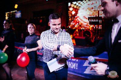 День именинника, 29 ноября 2019 - Ресторан «Максимилианс» Челябинск - 40