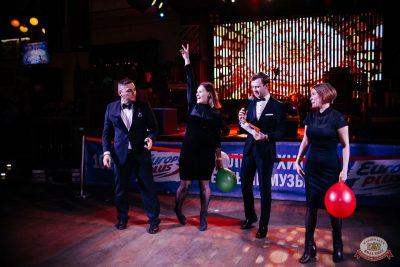 День именинника, 29 ноября 2019 - Ресторан «Максимилианс» Челябинск - 42
