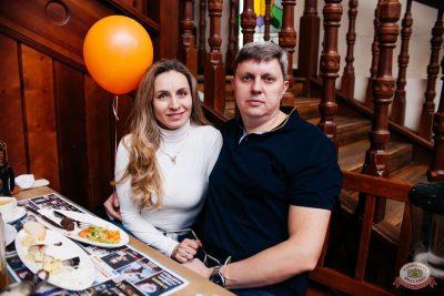 День именинника, 29 ноября 2019 - Ресторан «Максимилианс» Челябинск - 48