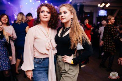 День именинника, 29 ноября 2019 - Ресторан «Максимилианс» Челябинск - 49