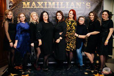День именинника, 29 ноября 2019 - Ресторан «Максимилианс» Челябинск - 5