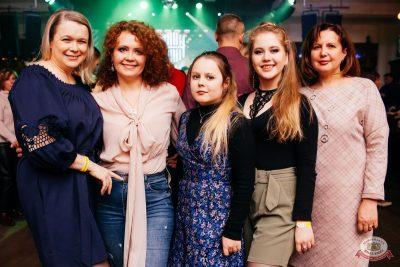 День именинника, 29 ноября 2019 - Ресторан «Максимилианс» Челябинск - 50