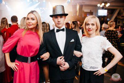 День именинника, 29 ноября 2019 - Ресторан «Максимилианс» Челябинск - 51