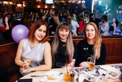 День именинника, 29 ноября 2019 - Ресторан «Максимилианс» Челябинск - 53