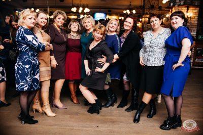 День именинника, 29 ноября 2019 - Ресторан «Максимилианс» Челябинск - 55