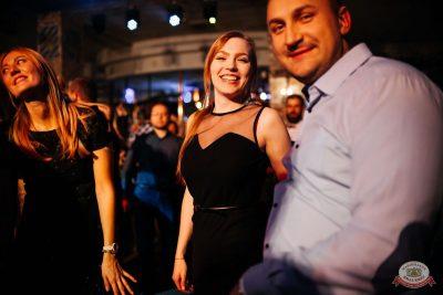 День именинника, 29 ноября 2019 - Ресторан «Максимилианс» Челябинск - 57