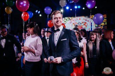 День именинника, 29 ноября 2019 - Ресторан «Максимилианс» Челябинск - 9