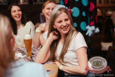 День именинника, 30 апреля 2016 - Ресторан «Максимилианс» Челябинск - 06