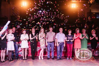 День именинника, 30 апреля 2016 - Ресторан «Максимилианс» Челябинск - 10