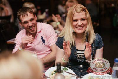 День именинника, 30 апреля 2016 - Ресторан «Максимилианс» Челябинск - 12