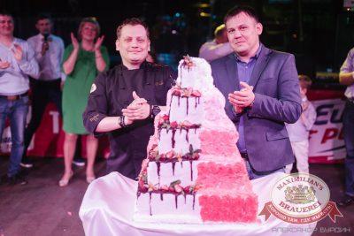 День именинника, 30 апреля 2016 - Ресторан «Максимилианс» Челябинск - 20
