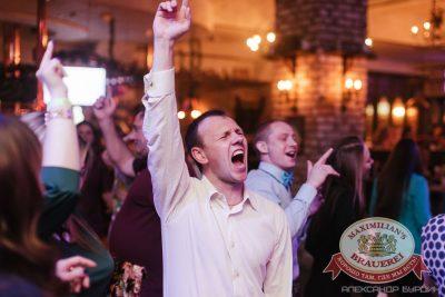День именинника, 30 апреля 2016 - Ресторан «Максимилианс» Челябинск - 25