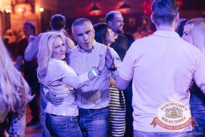 День именинника, 30 апреля 2016 - Ресторан «Максимилианс» Челябинск - 26