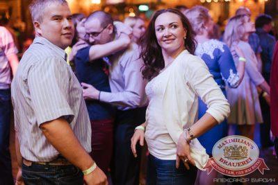 День именинника, 30 апреля 2016 - Ресторан «Максимилианс» Челябинск - 28