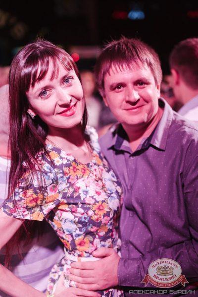 День именинника, 30 апреля 2016 - Ресторан «Максимилианс» Челябинск - 30