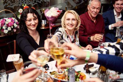 День именинника, 30 апреля 2021 - Ресторан «Максимилианс» Челябинск - 15
