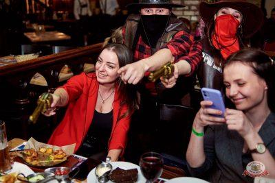 День именинника, 30 апреля 2021 - Ресторан «Максимилианс» Челябинск - 8