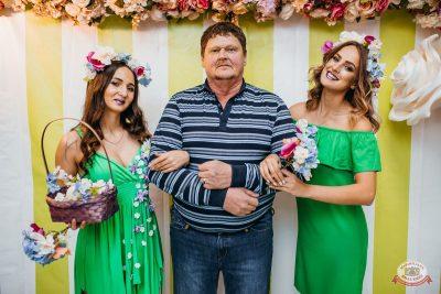 День именинника, 30 марта 2019 - Ресторан «Максимилианс» Челябинск - 10
