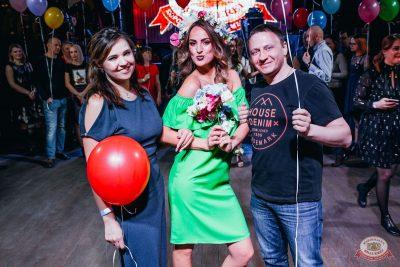 День именинника, 30 марта 2019 - Ресторан «Максимилианс» Челябинск - 16