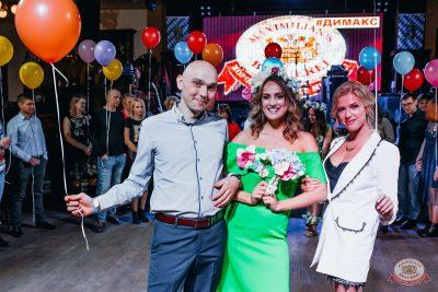 День именинника, 30 марта 2019 - Ресторан «Максимилианс» Челябинск - 17