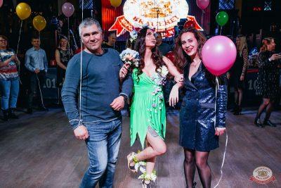 День именинника, 30 марта 2019 - Ресторан «Максимилианс» Челябинск - 19