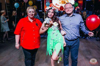День именинника, 30 марта 2019 - Ресторан «Максимилианс» Челябинск - 20