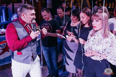 День именинника, 30 марта 2019 - Ресторан «Максимилианс» Челябинск - 24