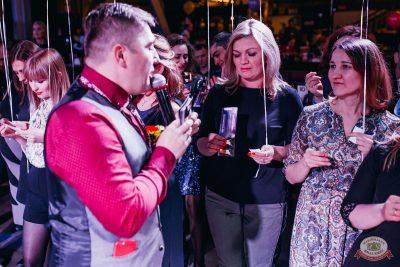 День именинника, 30 марта 2019 - Ресторан «Максимилианс» Челябинск - 25