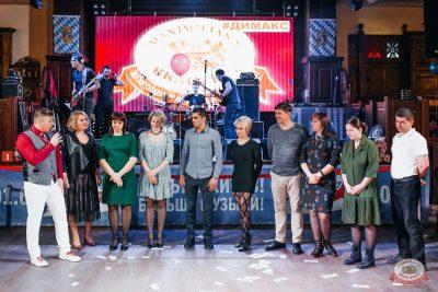 День именинника, 30 марта 2019 - Ресторан «Максимилианс» Челябинск - 28