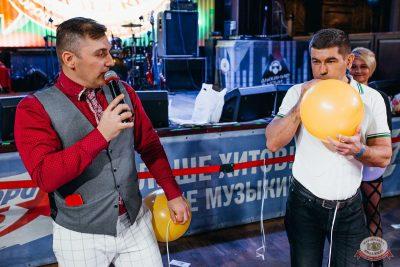 День именинника, 30 марта 2019 - Ресторан «Максимилианс» Челябинск - 35