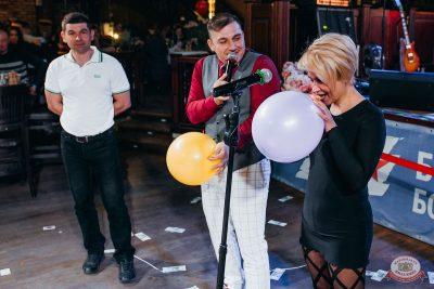 День именинника, 30 марта 2019 - Ресторан «Максимилианс» Челябинск - 36
