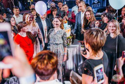 День именинника, 30 марта 2019 - Ресторан «Максимилианс» Челябинск - 40
