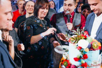 День именинника, 30 марта 2019 - Ресторан «Максимилианс» Челябинск - 41