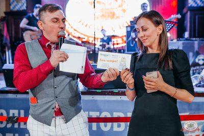 День именинника, 30 марта 2019 - Ресторан «Максимилианс» Челябинск - 44