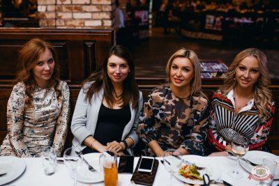 День именинника, 30 марта 2019 - Ресторан «Максимилианс» Челябинск - 45